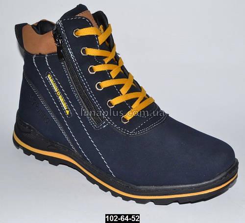 Зимние ботинки для мальчика, 33-41 размер, подростковые утепленные кроссовки