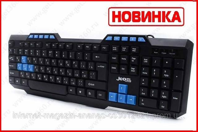 Клавиатура Jedel KB - 518