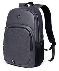 Городской рюкзак для ноутбука Arctic Hunter B00249, влагозащищённый, 23л