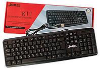 Клавиатура K-11