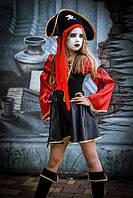 Карнавальные костюмы Пиратка девочка, возраст 6-10 лет-S921
