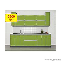 Модульная кухня alta 2600мм. по вигодной цене! Акционный комплект №1