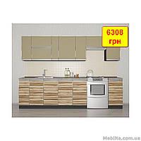 Модульная кухня alta 2900мм. по вигодной цене! Акционный комплект №2