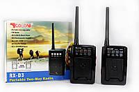 Радио с функцией рации (PTT) Golon RX-D3 в комплекте 2 штуки MK