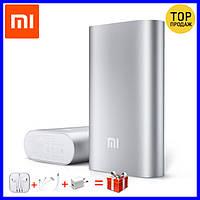 Павер Банк Xiaomi Mi Power Bank 20800 mAh цвета в ассортименте