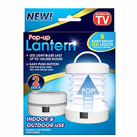 Набор из 4-х светильников Pop-up Lantern DX