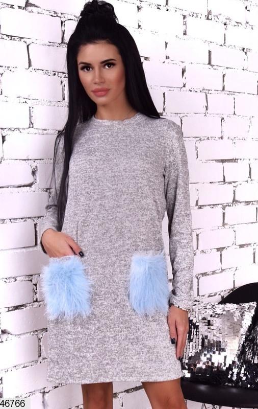 5bd7776d6da Платье теплое из ангоры с меховыми карманами скл.1 серый  продажа ...