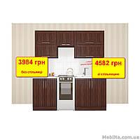 Модульная кухня Квадро + маХима 2000мм. по вигодной цене! Акционный комплект №12
