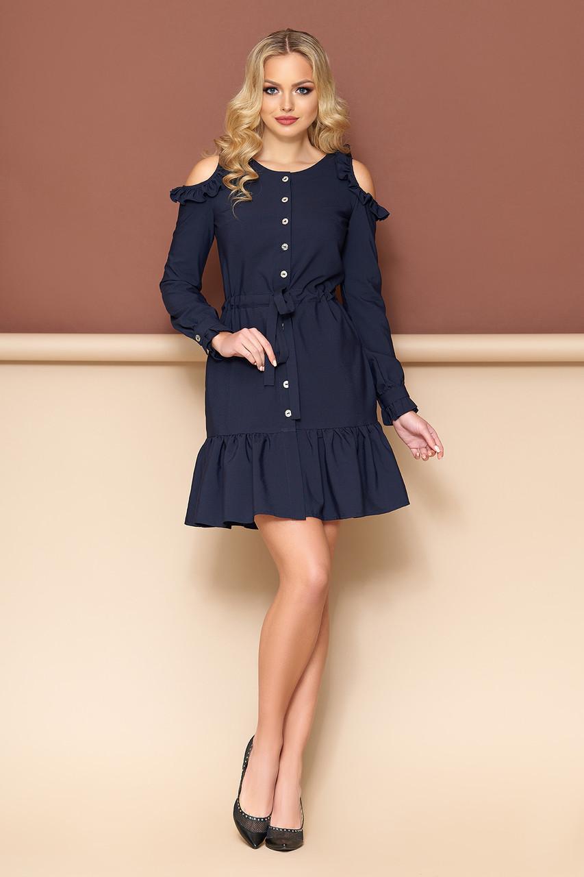Платье с открытыми плечами темно-синее