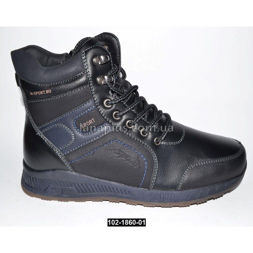 Подростковые теплые зимние ботинки для мальчика, 38-41 размер