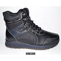 Подростковые теплые зимние ботинки для мальчика, 36-41 размер