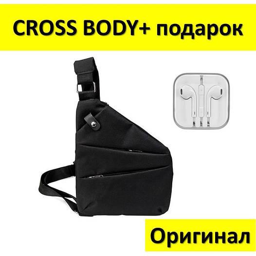 Сумка Cross Body. Оригинал+ Наушники в подарок