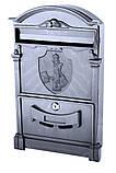 Почтовый ящик Vita цвет коричневый Почтальон Печкин, фото 2