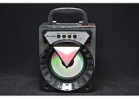 Акустическая система MS-231 BT ZVX