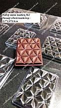 Пластиковая форма для шоколада Мини-плитки №2