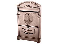 Поштова скринька Vita колір коричневий Листоноша Пєчкін