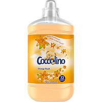 Ополіскувач для прання Coccolino Orange Rush 1.8 л 72 стир