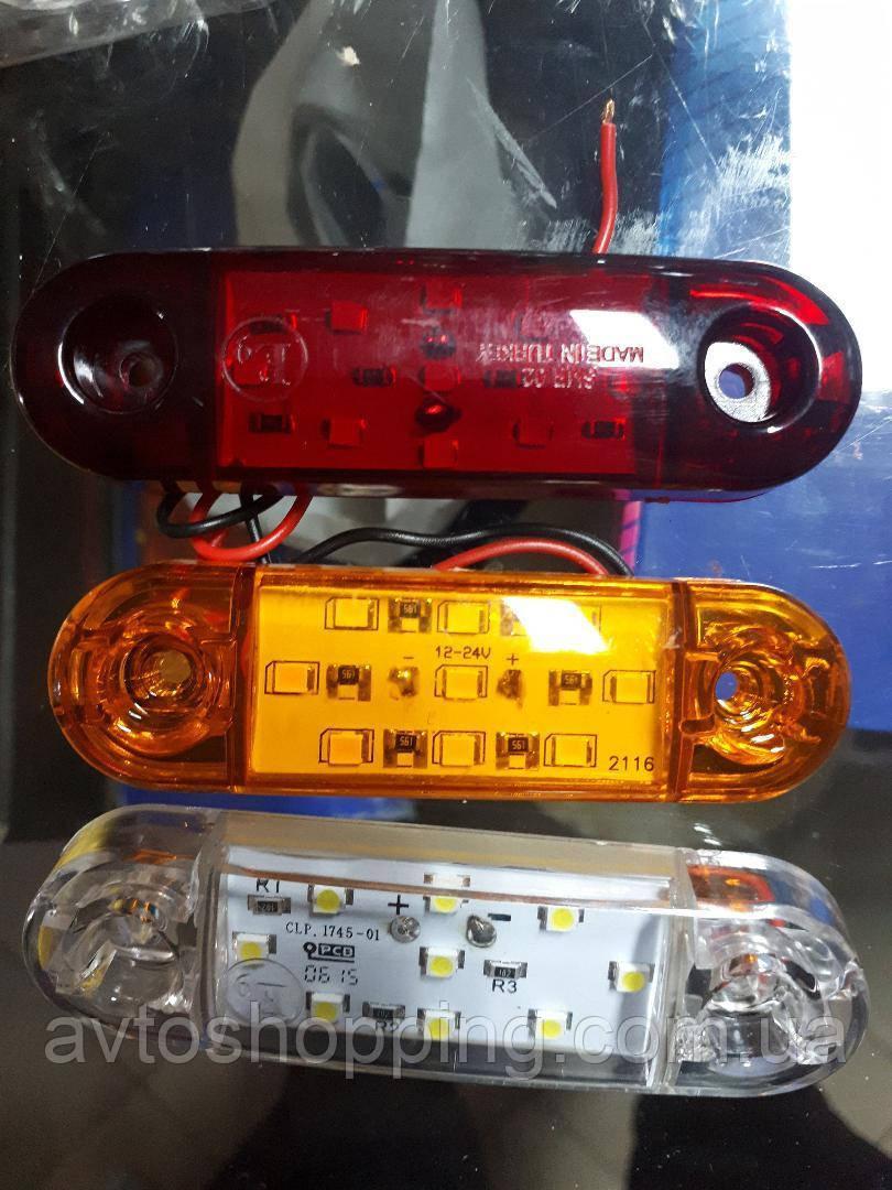 Габаритні вогні для вантажівок Смужка 9 діодів червоні 12-24V, Ліхтар габаритний причепа, габарити