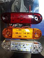 Габаритні вогні для вантажівок Смужка 9 діодів білі 12-24V, Ліхтар габаритний причепа, габарити