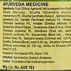 Агнитунди вати (Agnitundi Vati, SDM), 40 таблеток - Аюрведа премиум качества, фото 3