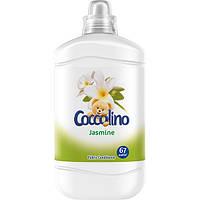Ополіскувач для прання Coccolino Jasmine 1.6 л 67 стир.