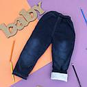 Зимние джинсы на махре для мальчика 1-2-3-4 года ОПТОМ, фото 2