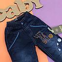 Зимние джинсы на махре для мальчика 1-2-3-4 года ОПТОМ, фото 3