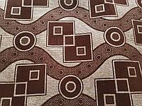 Рогожка флок зигзаг коричневые обивочная ткань Турция