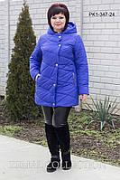 Женская удлиненная куртка PK1-347, фото 1
