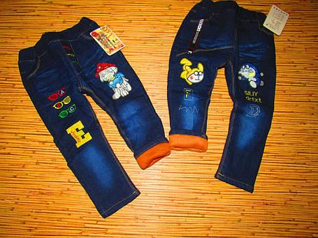 Джинсы детские на  мальчика утепленные синие осень-зима буква, фото 2