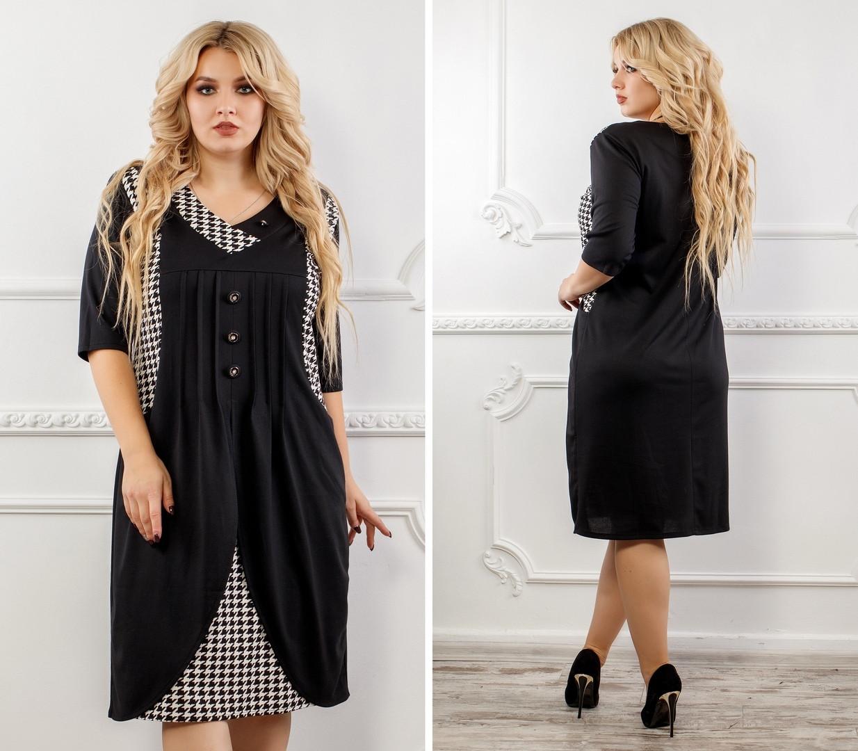Платье стильный супер батал