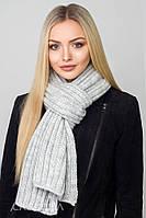 Серый длинный вязаный женский шарф