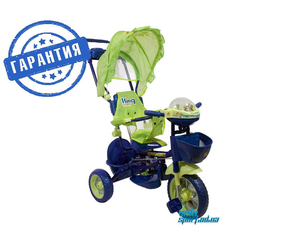 """Детский трехколесный велосипед Baby Club """"King Story"""" GREEN"""