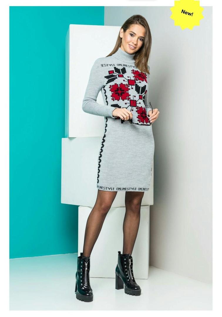 женское вязаное платье новинка 2018 цена 490 грн купить одеса