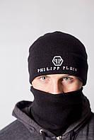 Шапка черная молодежная модная зимняя двойная от Philipp Plein Филип Плейн