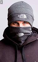 Комплект мужской шапка и бафф серый зимний акриловый The North Face Зе Норс Фейс