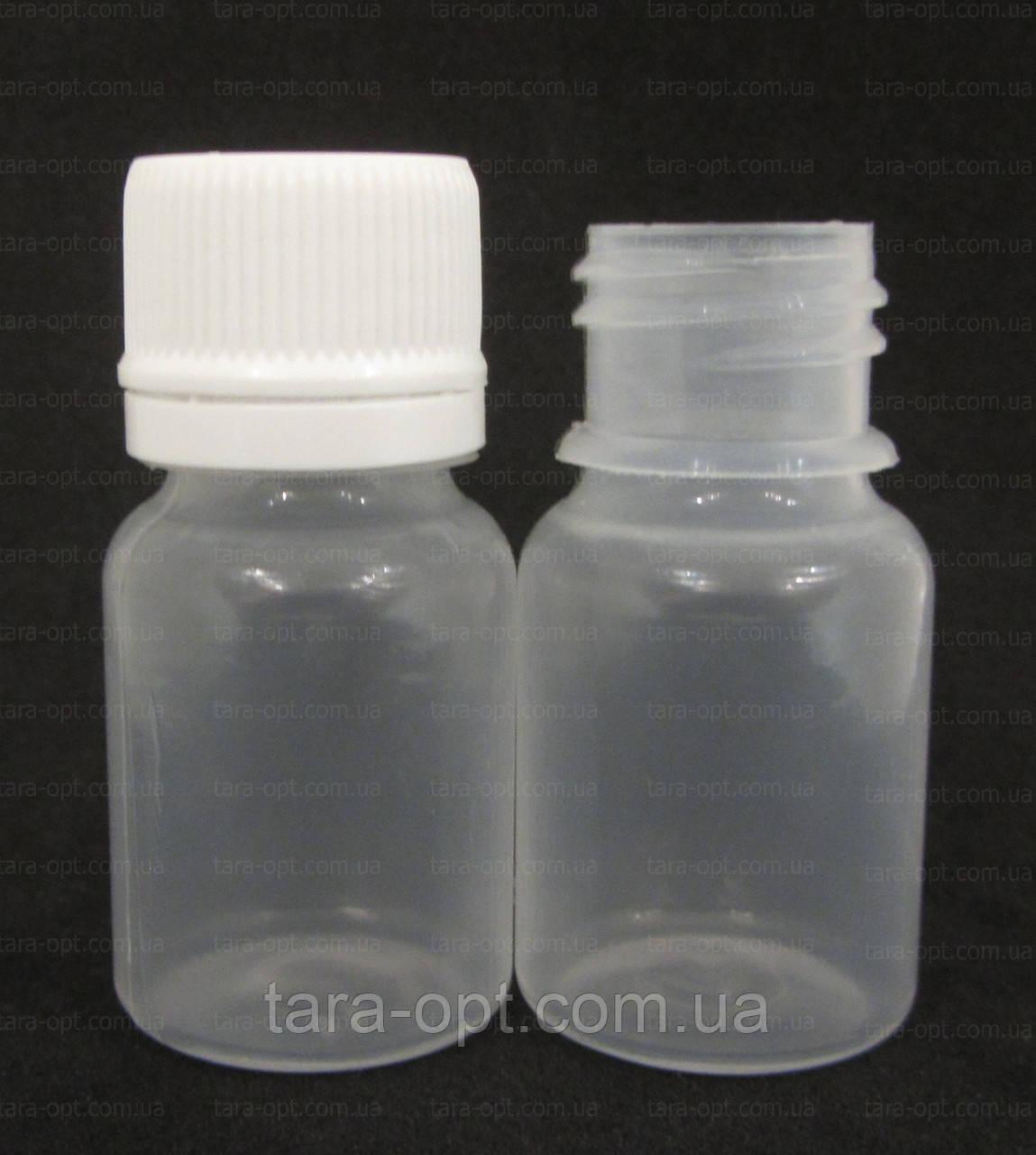Оптом флаконы 20 мл, (Цена от 1,70 грн)*