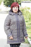 Женская теплая куртка батал , фото 1