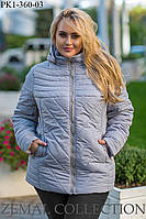 Куртка зимняя батал PK1-360, фото 1