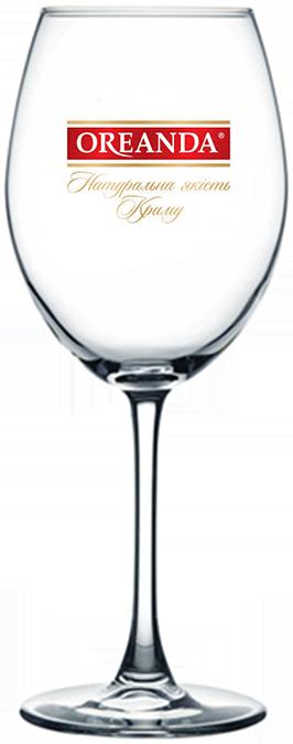 Большие винные бокалы 550 мл