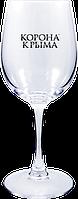 Бокал винный 260 мл