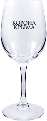 Бокал винный 260 мл, фото 2