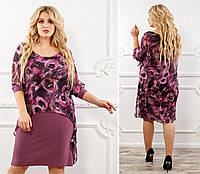 49600445b57c691 Платье Lady Secret-3485 белорусский трикотаж, белый+чернильный, 52 ...