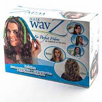 Бигуди Hair Wavz Большие 50 см. и 30 см. по 9 шт. FN