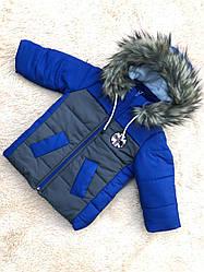Детская зимняя курточка для мальчика на овчине (104р)