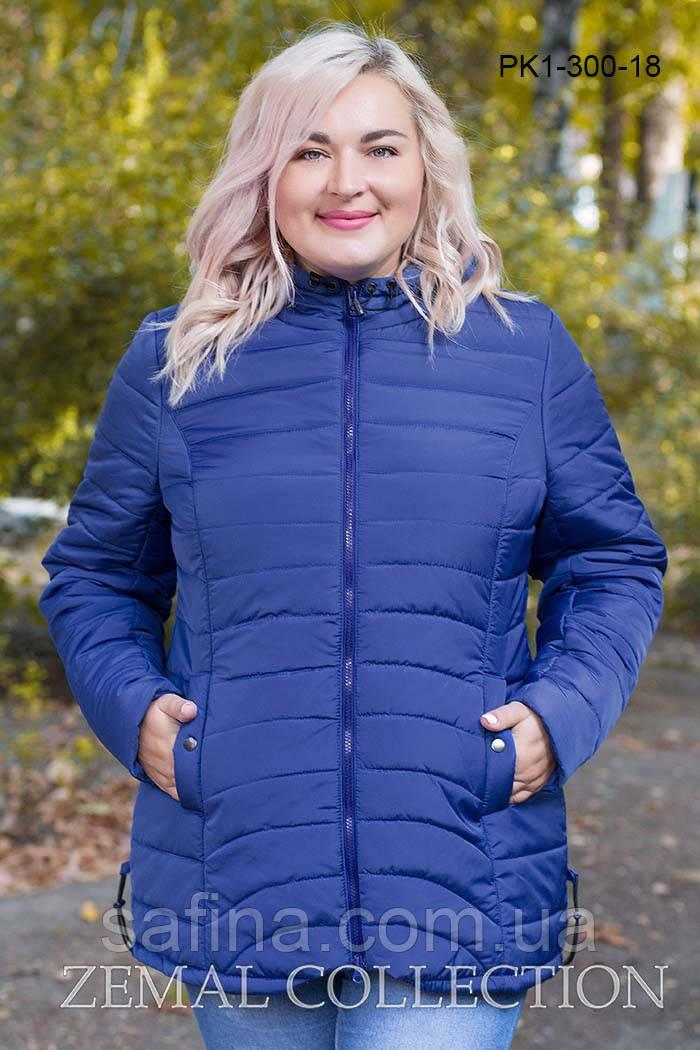 Теплая куртка на синтепоне PK1-300