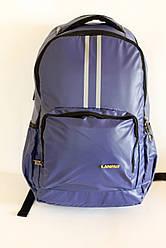 Рюкзак среднего размера из полиэстера