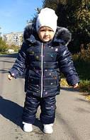 Детский зимний костюм №733 (р.104-122) \ синий, фото 1