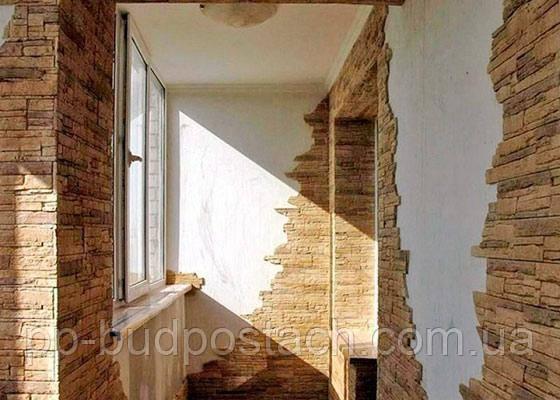 Піщаник для обробки балкона