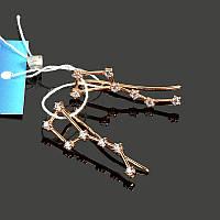 Серебряные серьги каффы с позолотой